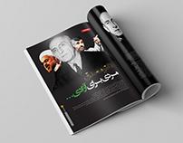 Magazine Layout #7