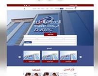 DSMC website
