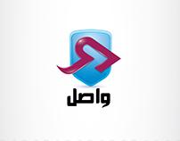 Wasel logo design