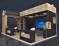 مركز سلطان بن زايد