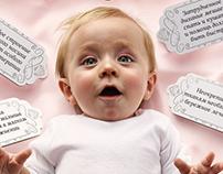 Nosology for Moms | Носология для мам