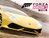 Forza Horizon 2 Taiwan Giveaway