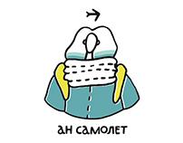 Logo AnSamolet