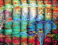 Fabric designs