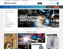 Tech tools - магазин ручного инструмента