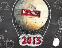 "Calendar 2015 for ""Krynitsa"""