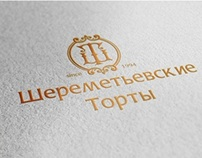 New logo design for the confectionery factory