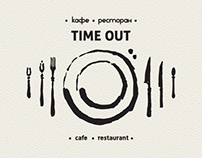 Time Out restaurant menu 2013
