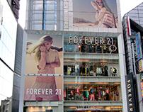 Forever 21 - Harajuku Exterior