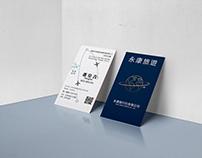 Yuka Travel Service Business Card Design
