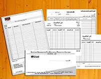 offset print , organization paper