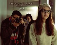 """Second Chance"" - Curta interativa"