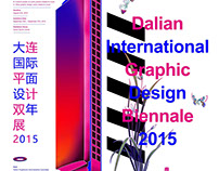Dalian International Graphic Design Biennale 2015
