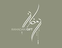 Free Ramadan Calligraphy