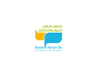 Students Forum for dialogue and debates logo