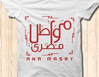 Mowaten Masry :D