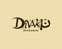 Diwan Website