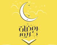 Ramadan Kareem 1436