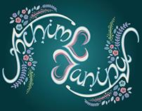 """Achim - Janina"" Ambigram Print in Frame"