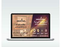 eldakrony studio branding design