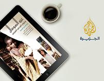 Al-Jazeerah- ipad magazine