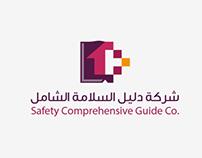 SCG شركة دليل السلامة الشامل