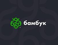 Bamboo logo 4 sale
