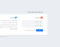 Google Style Login page