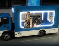 branding tunisie telecom