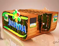 Juhayna Pure