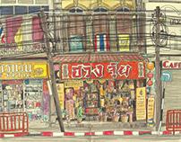 Thailand/Bali sketchbook