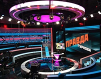 NTV set design