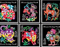 Cultural Stamp