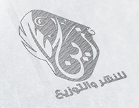 Zain Publishing logo