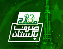 23rd March 2018 (Samaa tv)