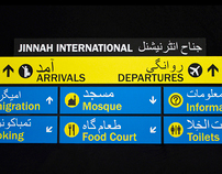 Jinnah International Airport Signage