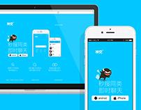 Mindate App Web UI redesign