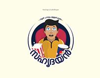 Sahridhayan Film Promoters Brand Identity