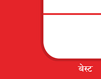 Campaign for B.E.S.T Bus Service in Mumbai