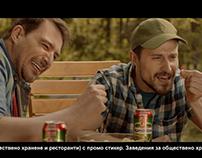 Kamenitza NCP TVC
