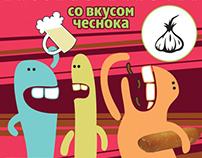 mini breadsticks package design for 'Златогор' company
