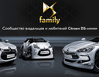 Identity for Citroen DSFamily Community