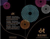 Taipei101隨意鳥地方DM