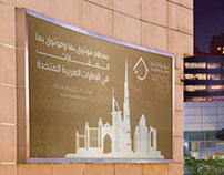 Brand Guideline of Luluat Al Dar - Real Estate