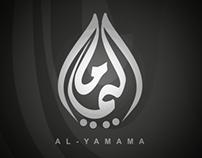 Alyamama Logo.