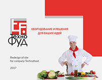 Redesign of site for company Technofood