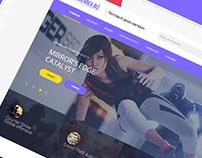 Разработка дизайна для PrimeArea #Разработка #Сайта #Ве