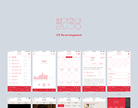 UX for Red Bookcafe (빨간책방)