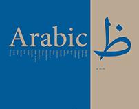 Arabic Accordian
