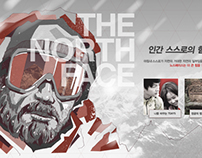 NORTH FACE promotion website
